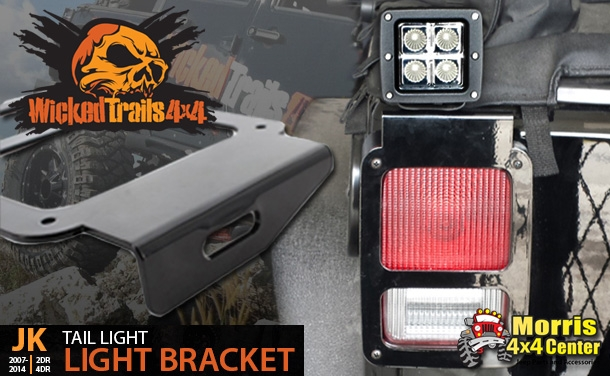 Morris 4X4 Center Wicked Trails 4x4 taillight brackets led lights